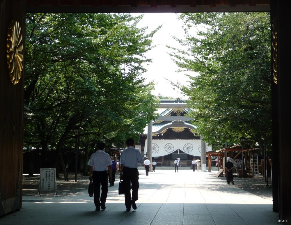 temple-Yasukuni-tokyo