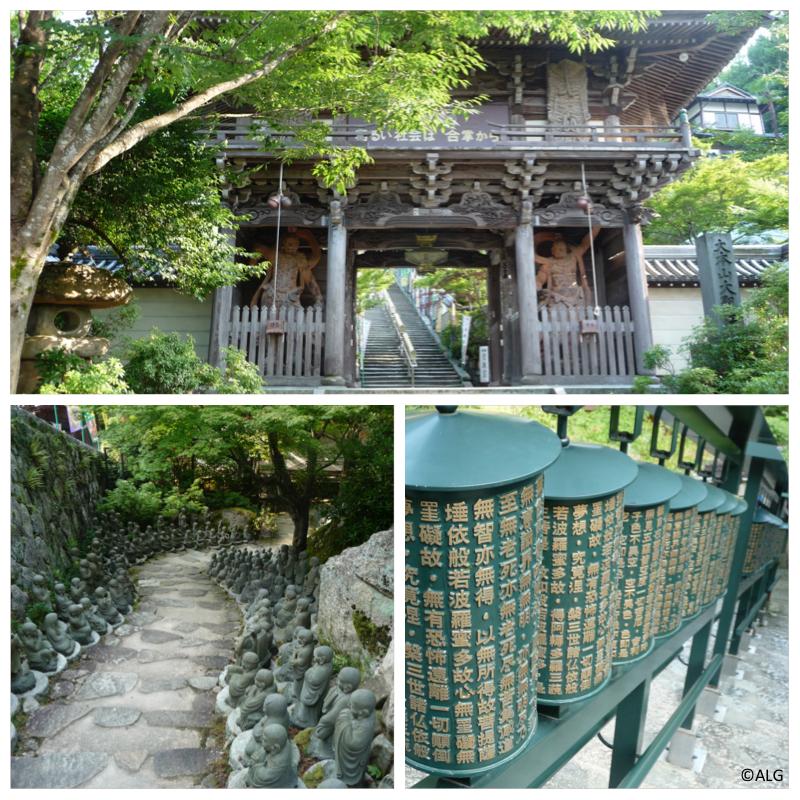 temple-miyajima-japon